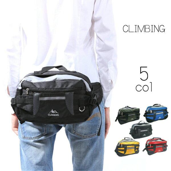 ボディバッグウエストバッグ大容量ウエストポーチ多機能ウエストバッグ大きめウエストバッグ収納多数ウエストバッグメンズウエストバッグ