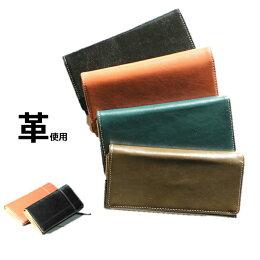 長財布メンズクロス柄クロスステッチ財布2つ折り財布革革製レザー