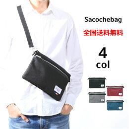 サコッシュバッグ大きめメンズレディースサコッシュバッグ薄型バッグ薄い極薄バッグショルダーバッグ