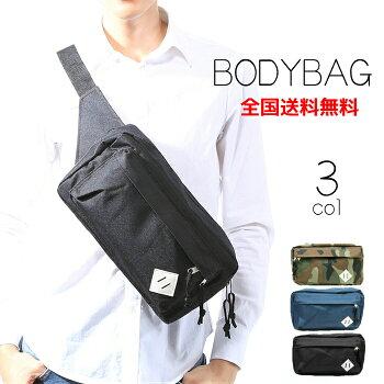 ボディバッグメンズボディバック大きめ大容量ビッグ大きい斜め掛けバッグウエストバッグ
