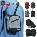 ポーチ メンズ 多機能 カラビナ付き 収納箇所多数 ベルトにも付けれる バッグにも付けれる カメラケース スマホケース パスポート入れ