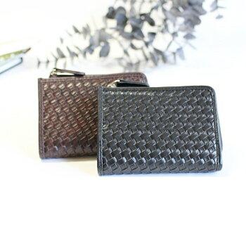 メッシュデザインコンパクト財布コインケースファスナー式コインケースレザーコインケースL字ファスナー財布ファスナー財布