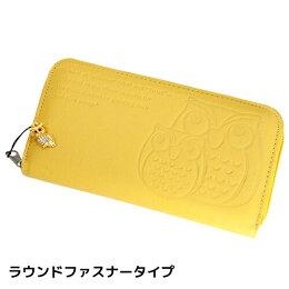 財布長財布フクロウ財布梟黄色い財布縁起の良い財布ふくろうレディースメンズ