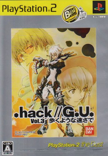 .hack//G.U. Vol.3 歩くような速さで PlayStation2 the Best画像