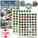◆数量限定商品◆ステップアップシール 新幹線変形ロボ シンカ...