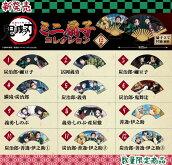 エンスカイすみっコぐらしミニ扇子コレクション全12種類1個※絵柄は選べません!