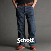 Schott/ショット 公式通販   OLD HICKORY WORK PANTSオールド ヒッコリー ワークパンツ【送料無料】