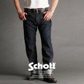 Schott/ショット 公式通販   ミディアムフィット デニム ジーパン13oz JEANS Medium Fit【送料無料】