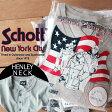 Schott/ショット 公式通販 | 程よい厚みしっかりとした着心地 アメリカンコットンを使用した日本製の無地TシャツHENLEY NECK TEE (ヘンリーネック)アメリカンテイストのパッケージに入ったパックT