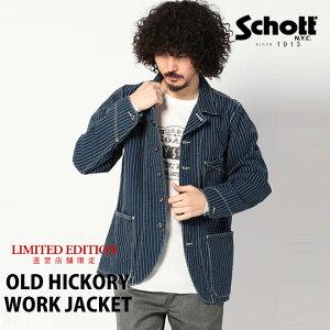 Schott/ショット公式通販|SCH-OLDHICKORYWORK【送料無料】