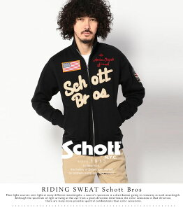Schott/ショット公式通販|RIDINGSWEATSchottBrosライディングスウェットSchottBros【送料無料】