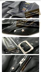 Schott公式通販|伝説のライダースジャケットトールバージョンの「ワンスター」日本別注モデル613USTALLONESTARRIDERS革ジャン・レザージャケット【送料無料】
