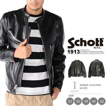 Schott/ショット 公式通販   Schott/ショットSHOP限定 日本限定復刻モデル ホースレザーダブルエックス 馬革HORSE LEATHER 641XX【送料無料】