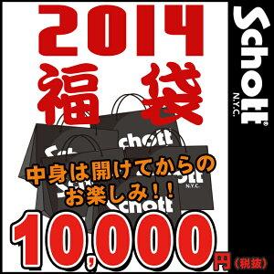 4点入って1万円!中身はダウンベスト・スウェット・Tシャツなど、開けてからのお楽しみ!!【Sc...