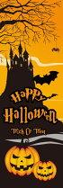 ハロウィンのぼり旗/HappyHalloweenTrickorTreat