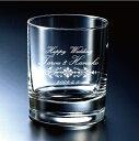 名入れグラス イタリア製 クリスタルロックグラス【彫刻込み】...