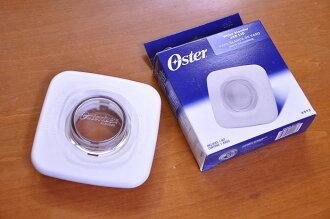 Brand new juicer mixer unused オスタライザー Oster Blender parts lid white