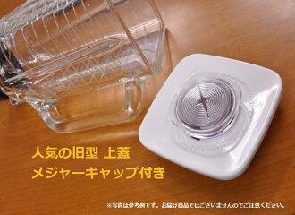Oster オスタライザー Blender parts lid white osterizer