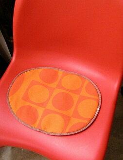 Seat pad PANTONE geometry SCOOPS original