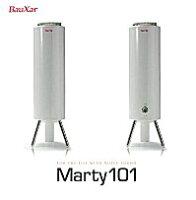 タイムドメインスピーカーマーティ101(Marty101)楽天ランキング1位獲得!タイムドメイン理論で原音実感!これが新時代の癒し系アンプ内蔵タワー型スピーカー【送料無料】