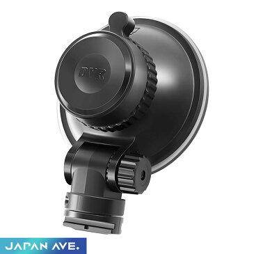 【JAPAN AVE.ドライブレコーダー GT65専用 ホルダー スタンド360° 録画 前後】ドラレコ 2カメラ 駐車監視 日本製 コムテック バイク ユピテル 車 人感センサー カメラ 高画質 4K 400万画素 動体検知 GPS Wifi 超小型 GT65E