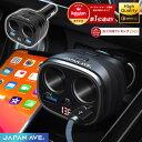 ワイヤレス充電器 車載 ホルダー 赤外線センサー 自動開閉 15W シガーソケット 充電器付 急速充電 吹き出し口用 吸盤 片手操作 iPhone 11 Pro X XR XS Max 8 8Plus Galaxy S10 Note 10