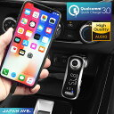 【 最大48W出力 QC3.0、PD搭載 】FMトランスミッター Bluetooth 5.0 高音質 意匠権 急速充電 TypeC iPhone/Android TF 無線 有線接続 12 USB 12v 24v アプリ JA999 [メーカー1年保証]