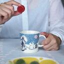 【 RIVERET 公式】カフェオレ マグ 単品 名入れ代込み【 ギフト プレゼント おしゃれ かわいい コーヒー カフェオレボウル マグカップ ティーカップ 木製 食器 結婚祝い 木婚式 誕生日 内祝い 引き出物 就職祝い 退職祝い 来客用 リヴェレット 】