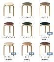 【 スコープ別注 】 アルテック / スツール 60 3本脚 リノリウム スコープ [artek / Stool 60]