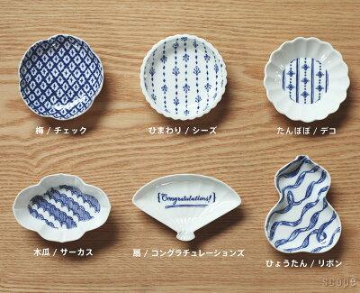 【東屋(あづまや) 印判豆皿(別注)】ボブファンデーションがパターンを手がけた、今を感じさせる...