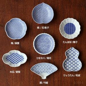 【東屋(あづまや) 印判豆皿】小紋柄をアレンジした判染付けの豆皿。東屋 (あづまや) 印判豆皿