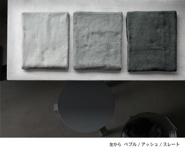 スコープ / ハウスタオル 坂本龍一 特別版 ミニバスタオル [scope house towel]