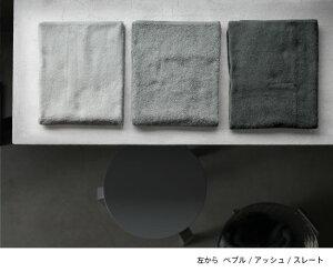 SCOPE house towel 坂本龍一 特別版 ミニバスタオル
