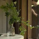 ホルムガード / フローラ フラワーベース 24cm [Holmegaard Flora 花瓶]