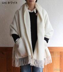 家の中でも外でも暖かく、動きやすいショール。ポケット付きで手も暖かです。LAPUAN KANKURIT (...