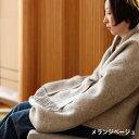 ラプアン カンクリ / ショール ウィズ ポケット Uni + HIRAHIRA布1mカット付 [LAPUAN KANKURIT]