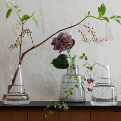 Holmegaard / Flora ベース 24cm