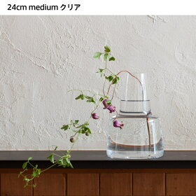 HolmegaardFlora(ホルムガードフローラ)ベース24cm