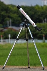 天体望遠鏡スコープテックラプトル50