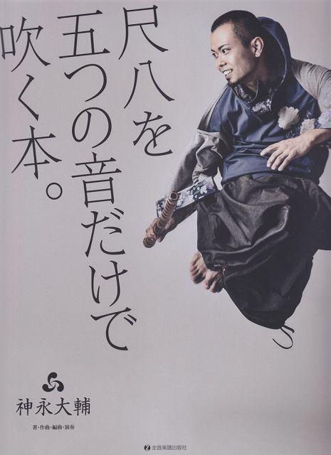 本・雑誌・コミック, 楽譜  CD up