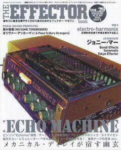 [���� ������] ����THE��EFFECTOR��BOOK��Vol��29��AUTUMN��2015