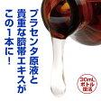 ヒアルピュアHP100 30mLボトル 【SCOS(エスコス)】【RCP】