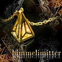 Himmelimitter_01