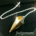 Judgement_01