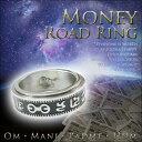 マネーロードリング -Money Road Ring-【開運/金運/金運アップ祈願/開運アイテム/ネッ……