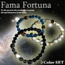 金運 ブレスレット Fama Fortuna 3set -ファマフォーチュナ 3色セット-...