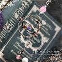 Dream_of_loveglass_0
