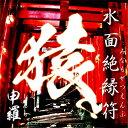 Shinra_1
