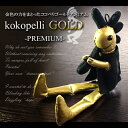 KOKOPELL GOLD -PREMIUM- 〜ココペリゴ...