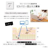 【送料無料】NonHoneyノンハニープロテクトパウダー[ポイズンちゃん]フェイスパウダーブルーライトカット